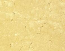 Galala / Papiro