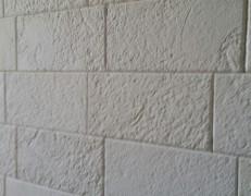 Limestone bianco Apulia